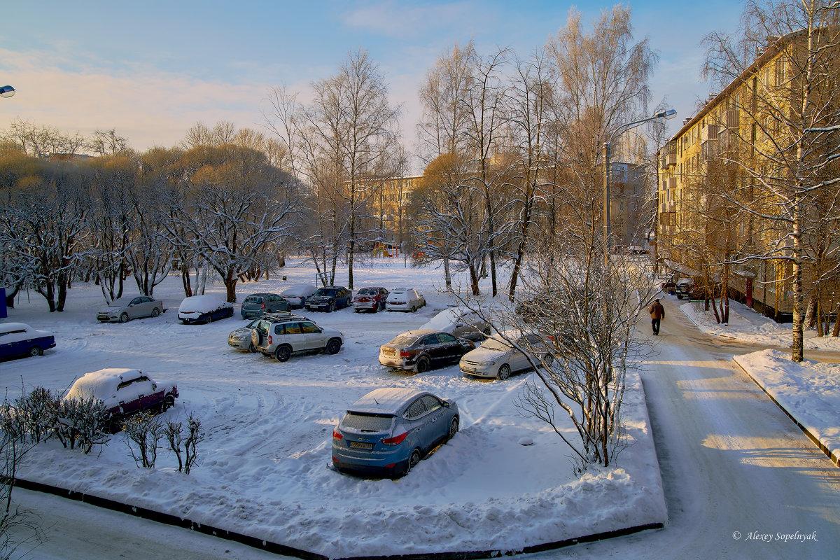Утро...Солнце встает... - Алексей Сопельняк