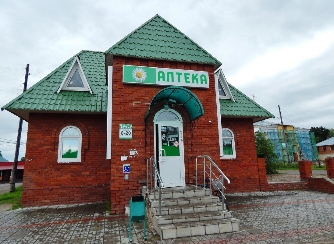 Новая крутая Аптека в Ухолово - Валентина Пирогова