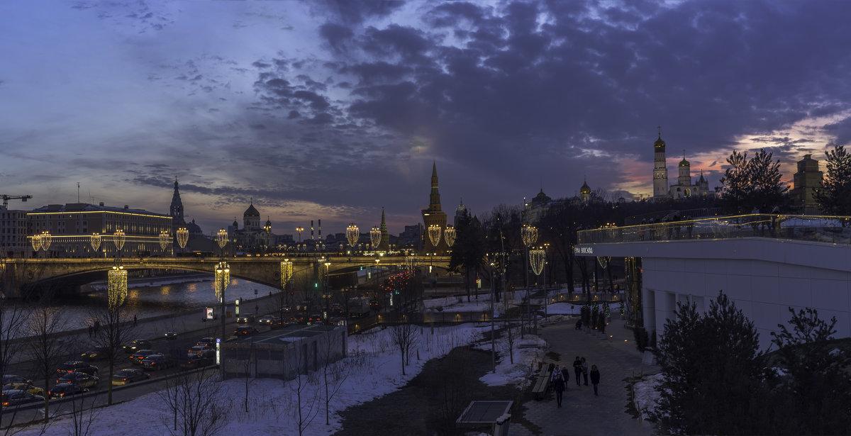 Вечер в Зарядье - Александра