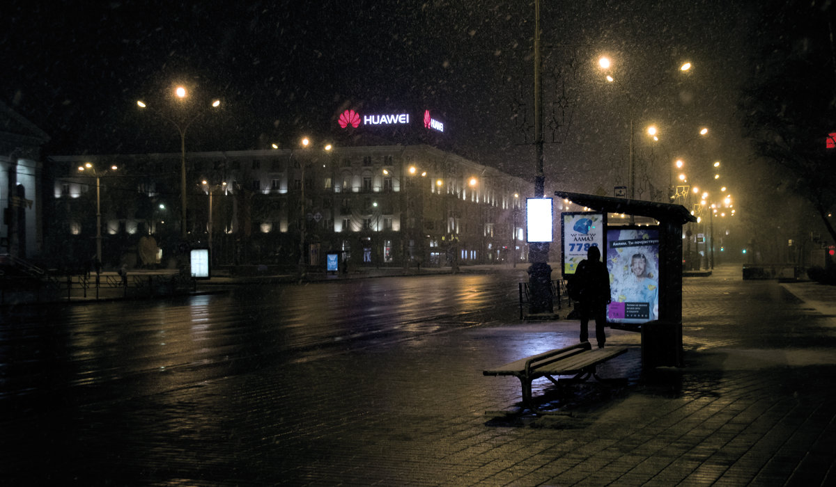 Ночь - Вера Аксёнова