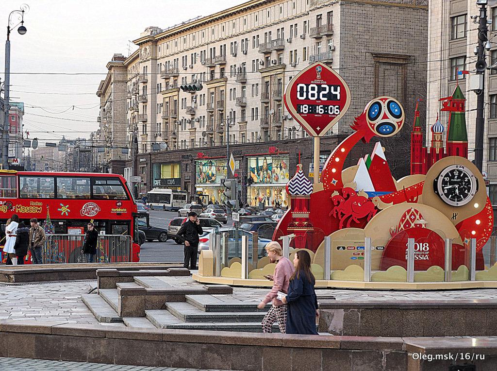 сколько, сколько до ЧМ-18 - Олег Лукьянов