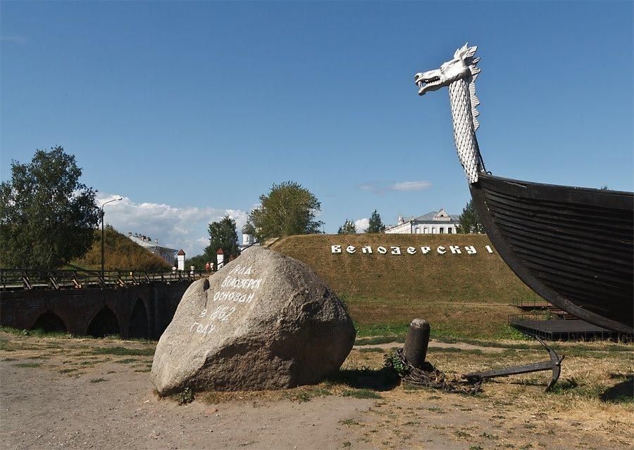 Белозерск. Вологодская область - MILAV V
