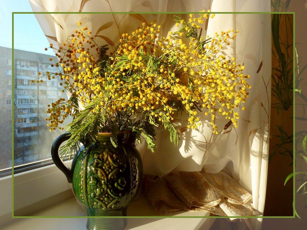 Праздничная мимоза - Лидия Бараблина
