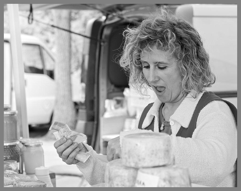 Продавец сыра - alteragen Абанин Г.
