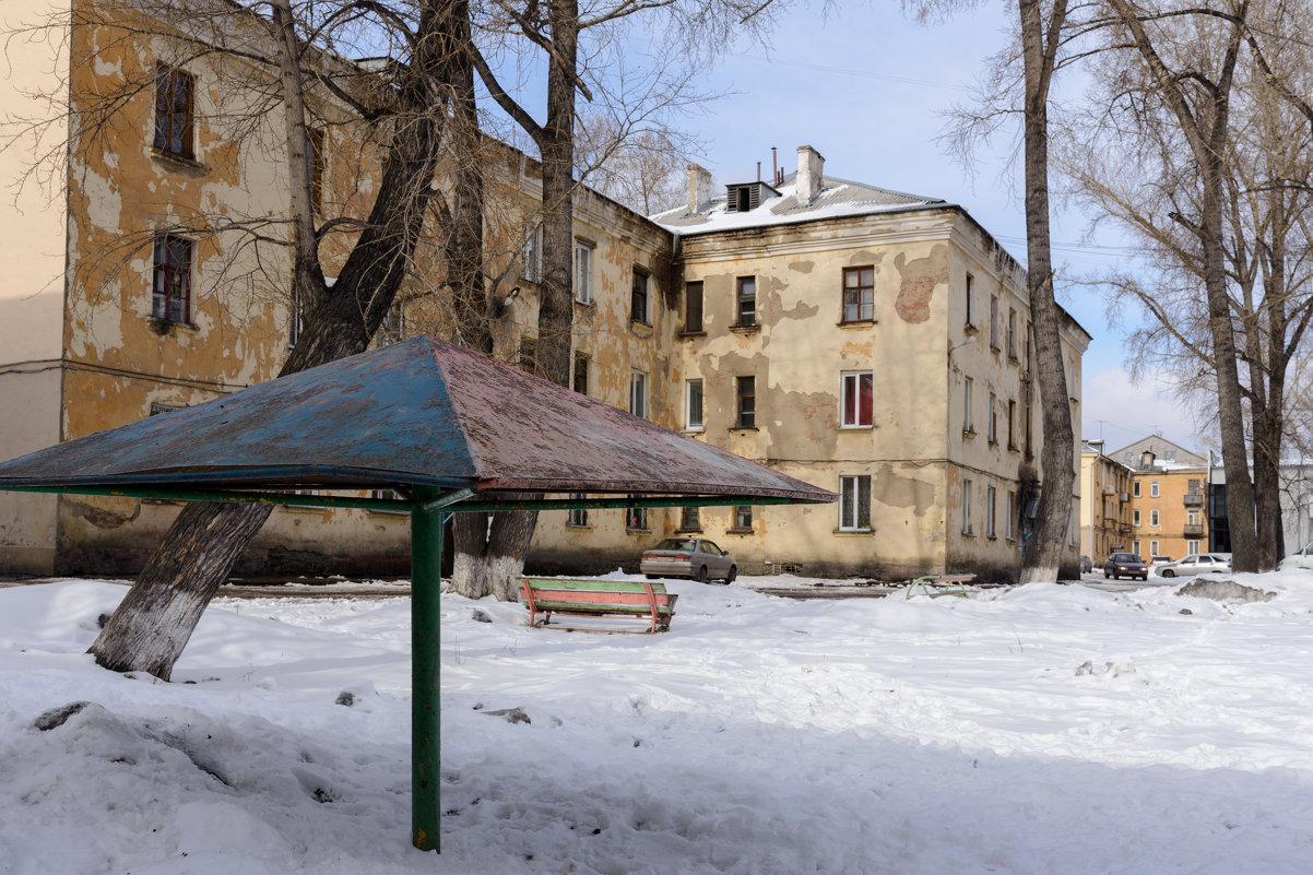 Перефирийный район - Валерий Михмель