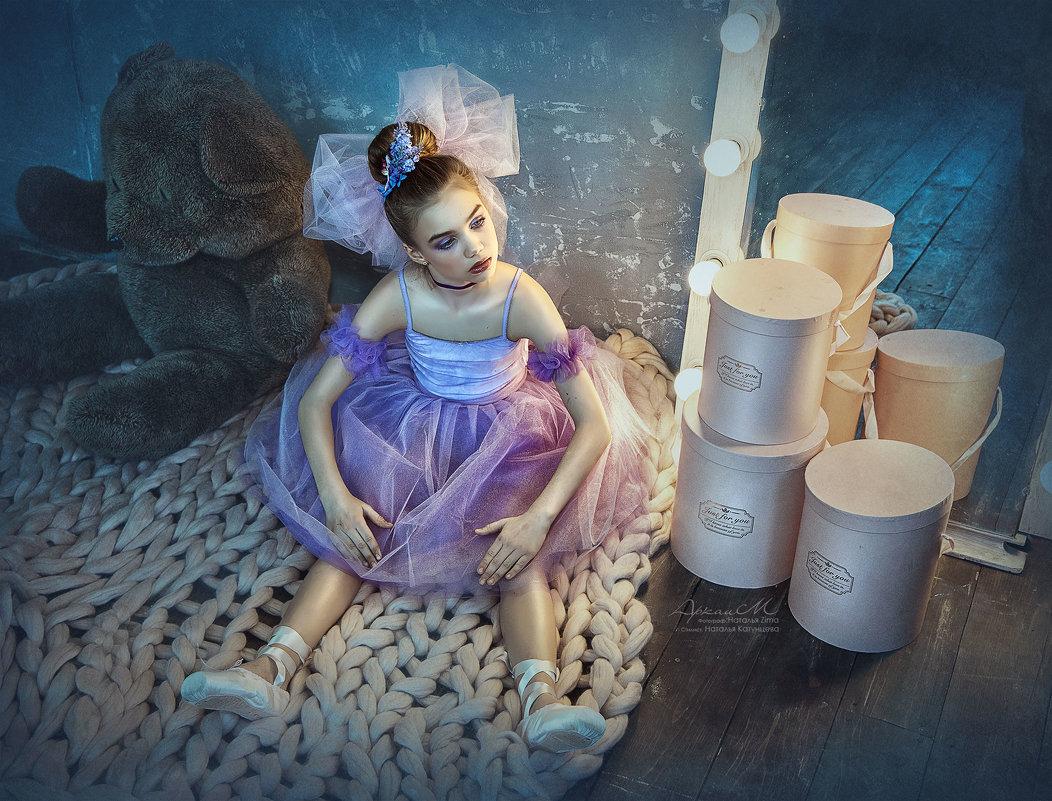 Кукла - Наталья Zima