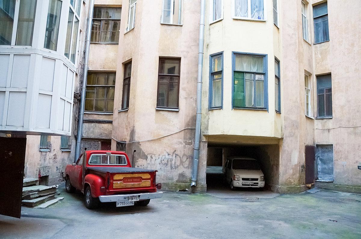 Питерский дворик - kondratissimo