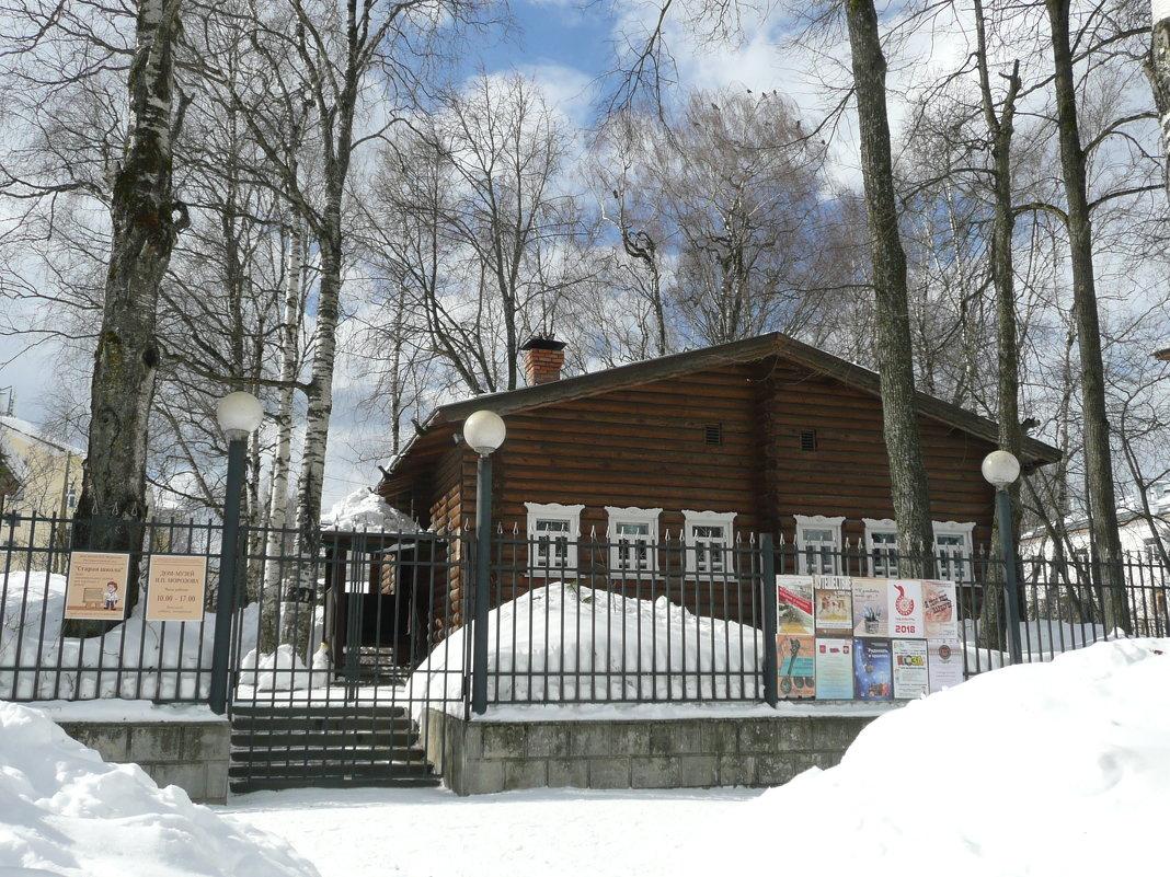Дом-музей И.П. Морозова - Виктор