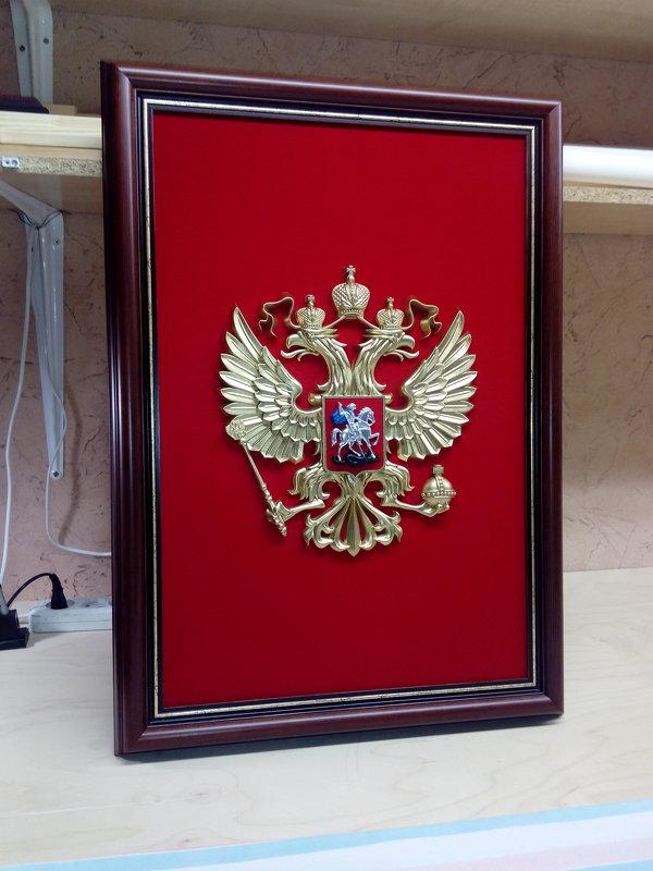 Герб России на бархате в раме - Владимир (Багетный мастер)