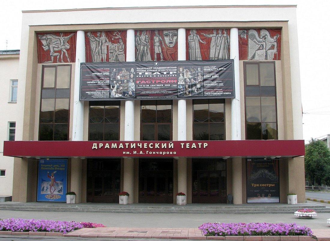 ПО ВОЛГЕ-МАТУШКЕ РЕКЕ - Анатолий Восточный