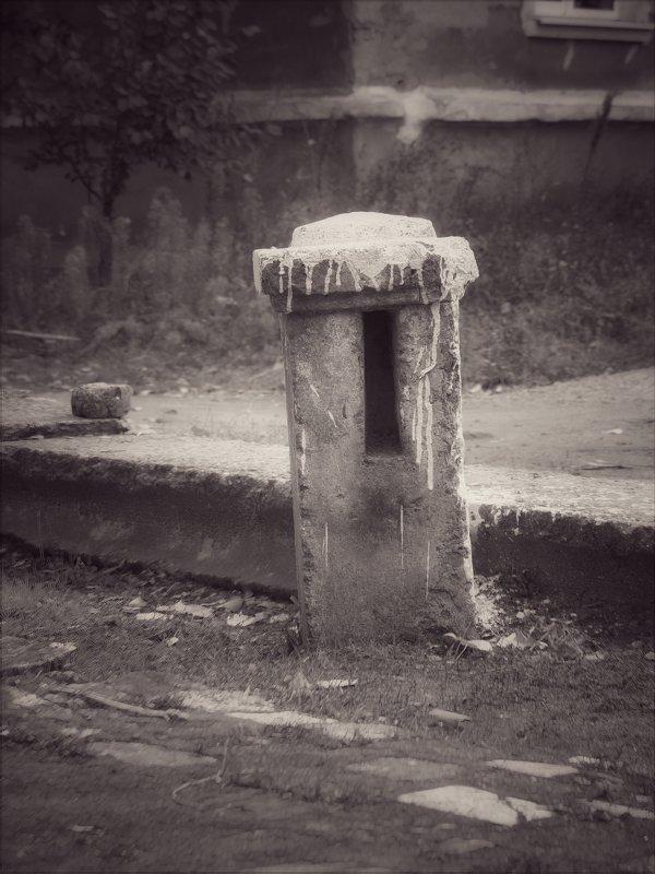 3545 ( Ver. vertical ) - Андрей Пигалов