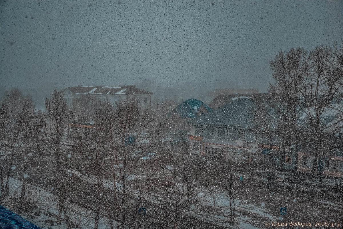 3 апреля,опять снег! - Юрий Фёдоров