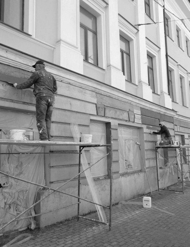 обновление города - Наталья Сазонова
