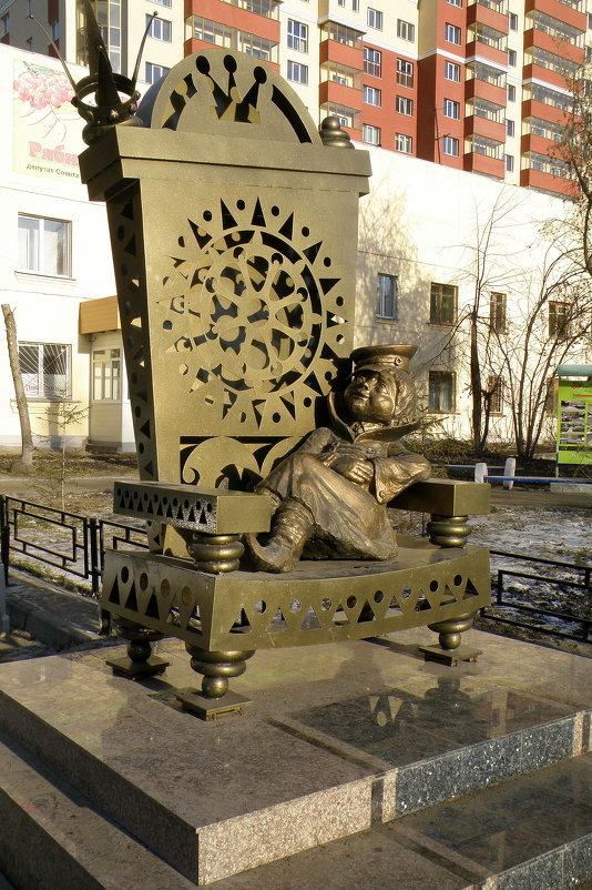 Вовка - Vlad Сергиевич