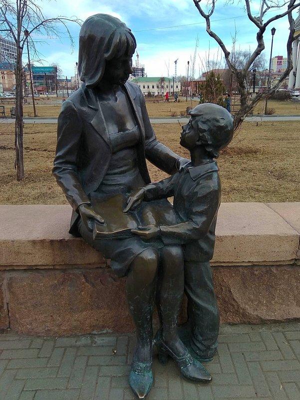 Мама и сын - Татьяна Котельникова