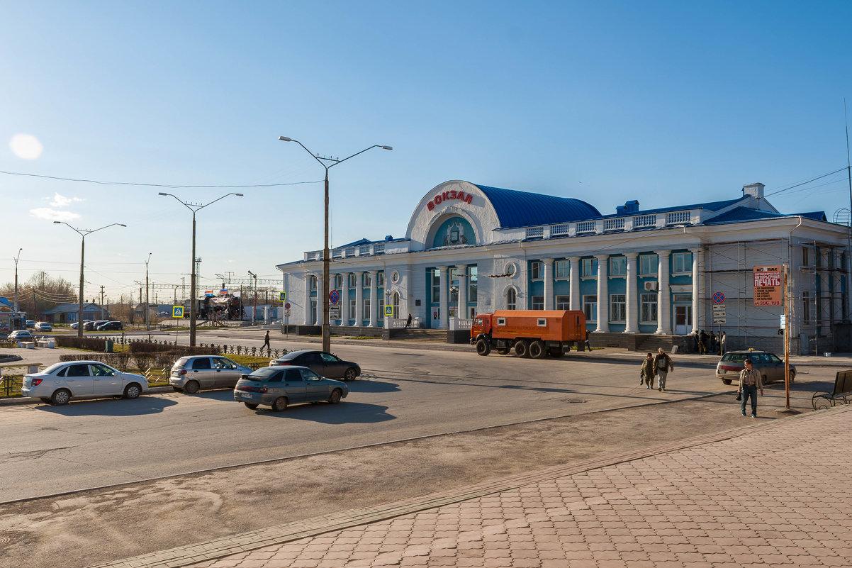 Железнодорожный вокзал - Дмитрий Костоусов