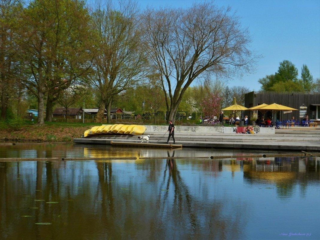 Wilhelmsburger Inselpark - Nina Yudicheva