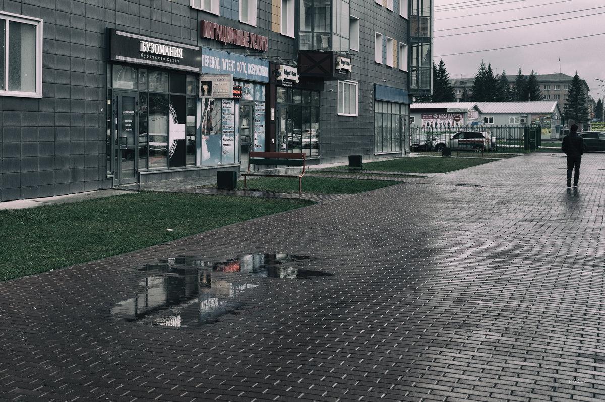 дождь - cfysx