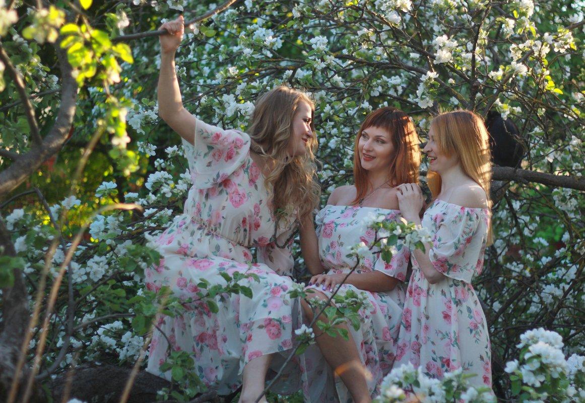 подружки невесты - Алёна Горбылёва