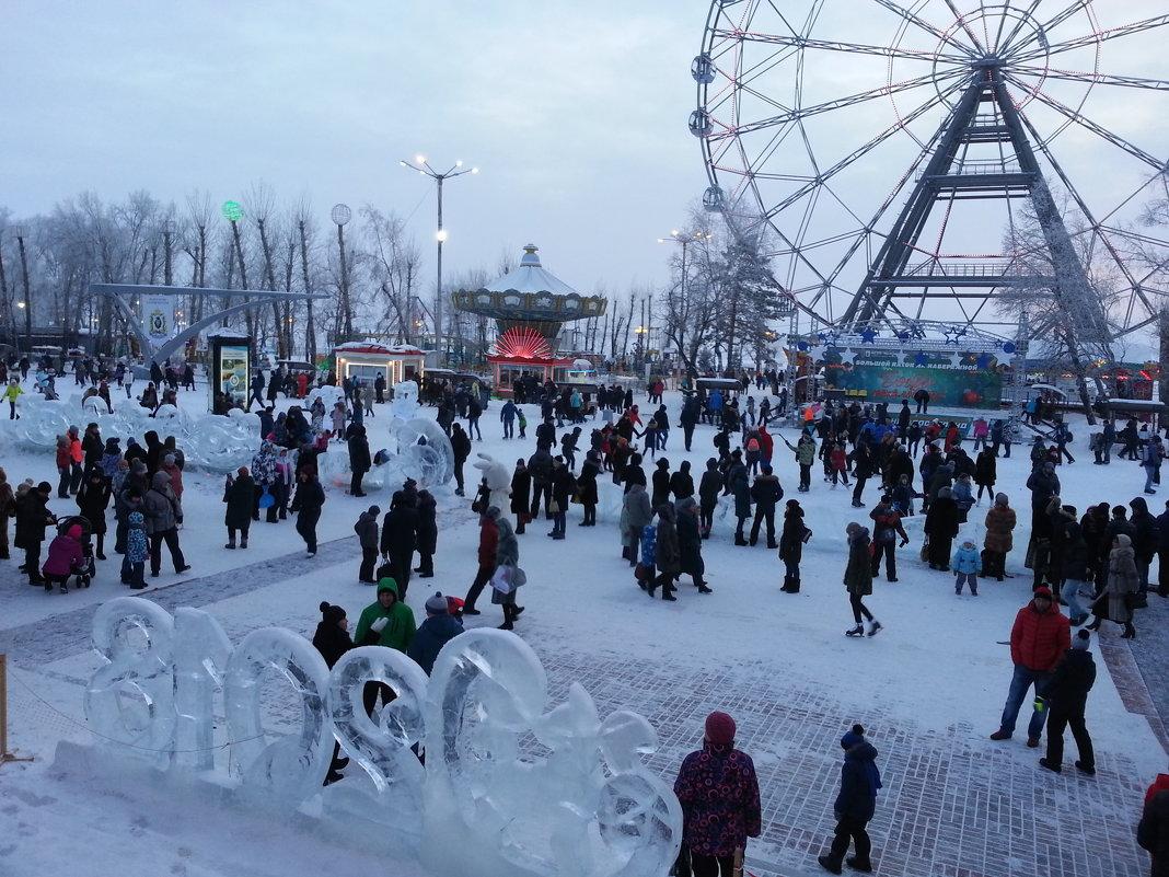 Зимой в парке. - александр кайдалов