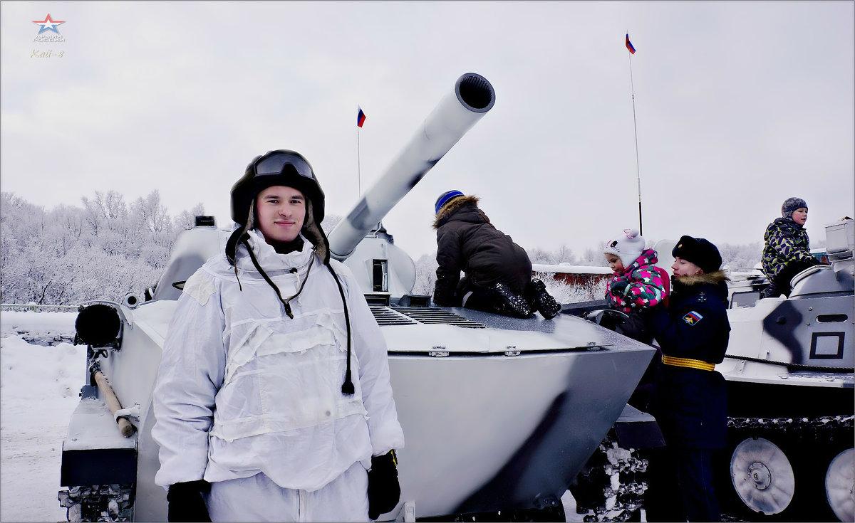 Механик-водитель - Кай-8 (Ярослав) Забелин