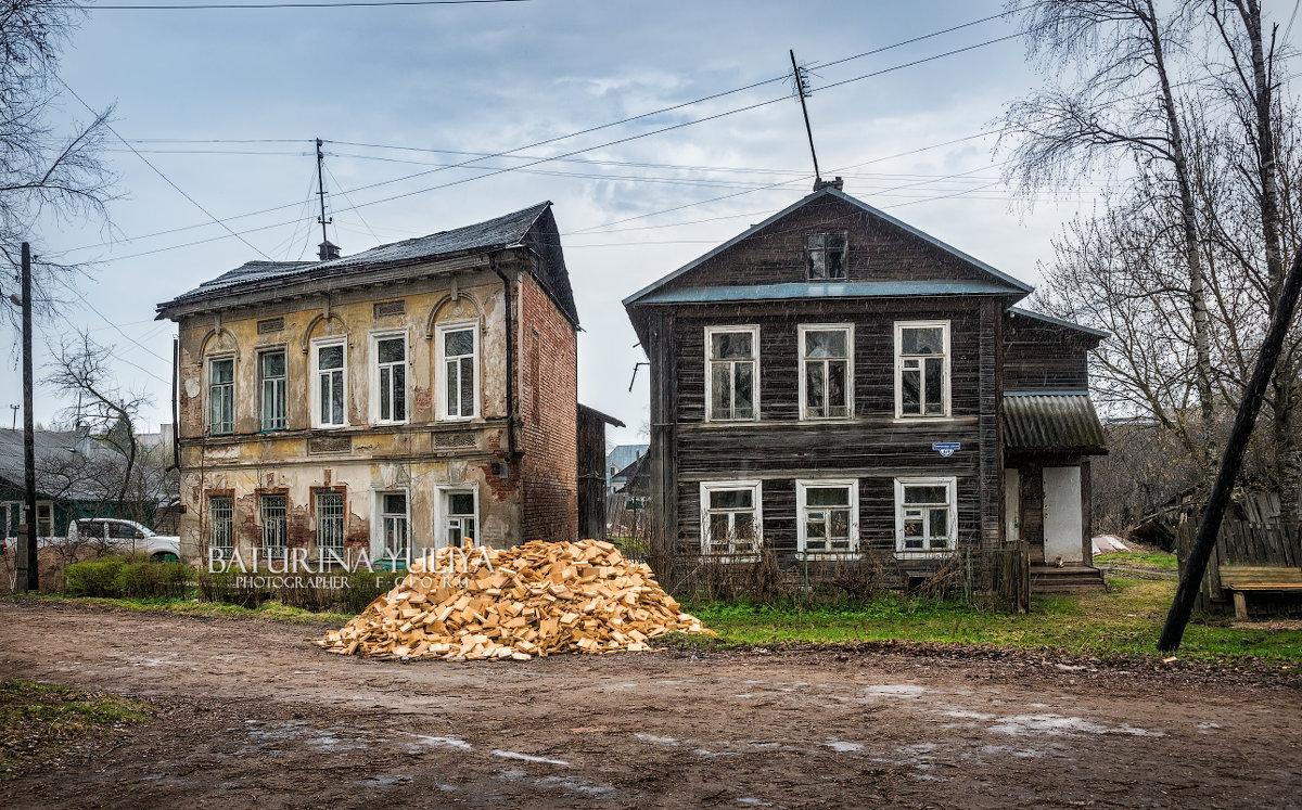 Два старых дома - Юлия Батурина