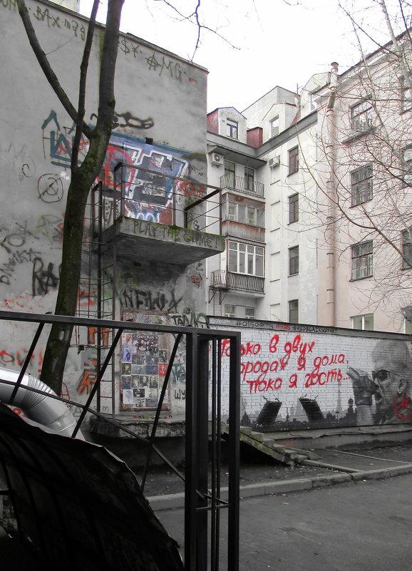Двор - AleksSPb