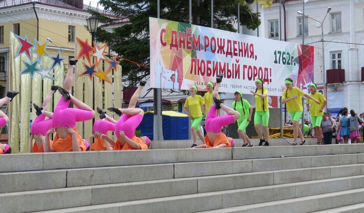 Концерт - Вера Щукина