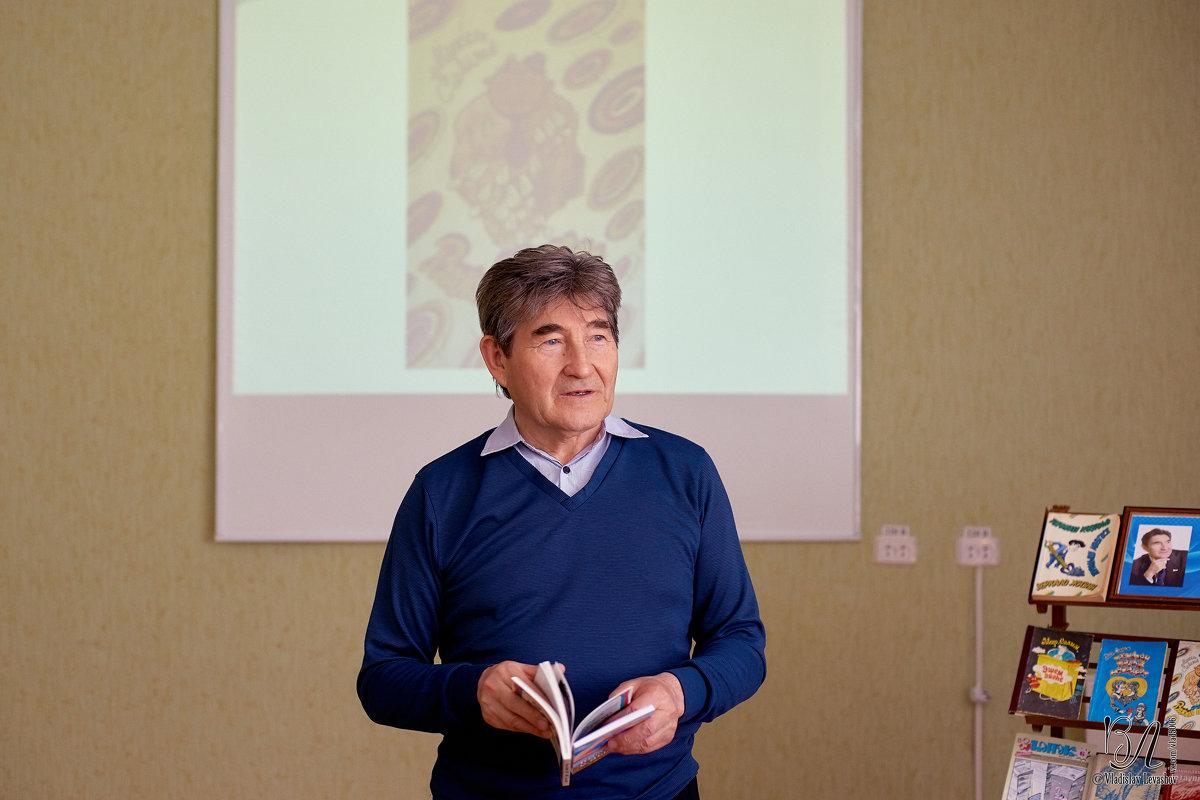 Марсель Салимов (псевдоним Мар.Салим) - Владислав Левашов