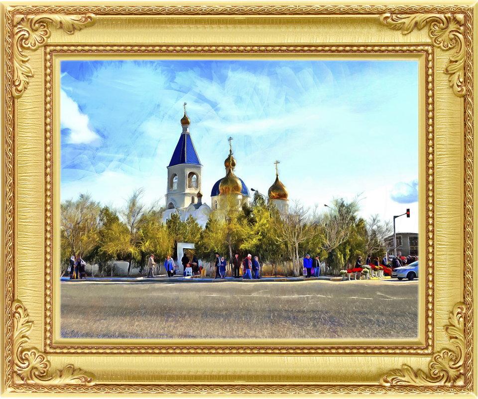 Храм Актау - Анатолий Чикчирный