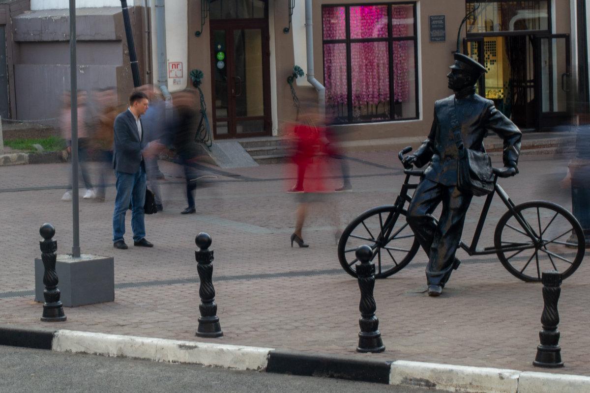 Девушка в красном - Микто (Mikto) Михаил Носков