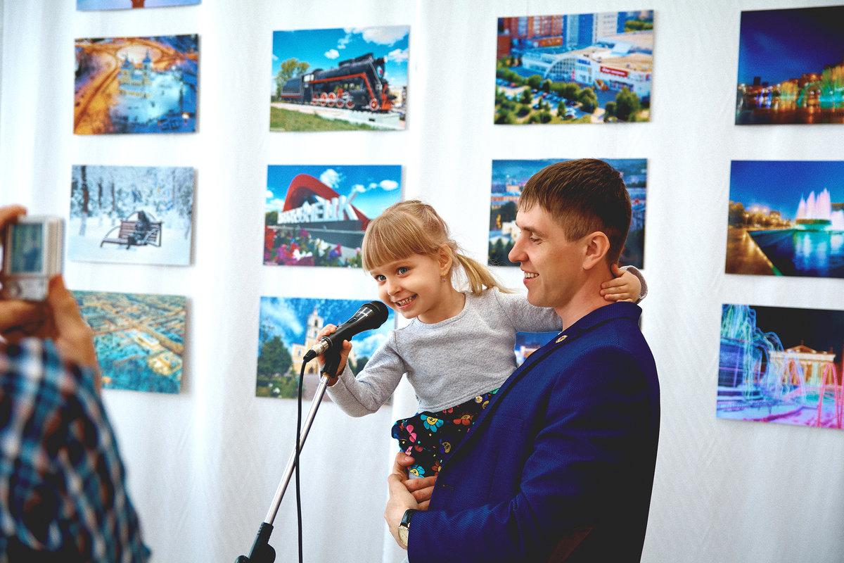фотовыставка Юрия Лобачева Новокузнецк 400 - Юрий Лобачев