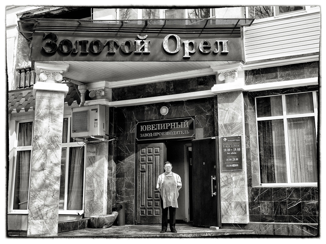 весна в городе - Сергей Демянюк