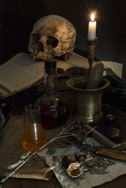 Ритуальная магия #  2 - Валерий Хинаки