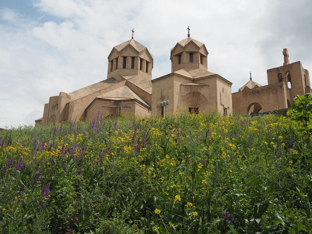 Ереван - Митяй Митрич