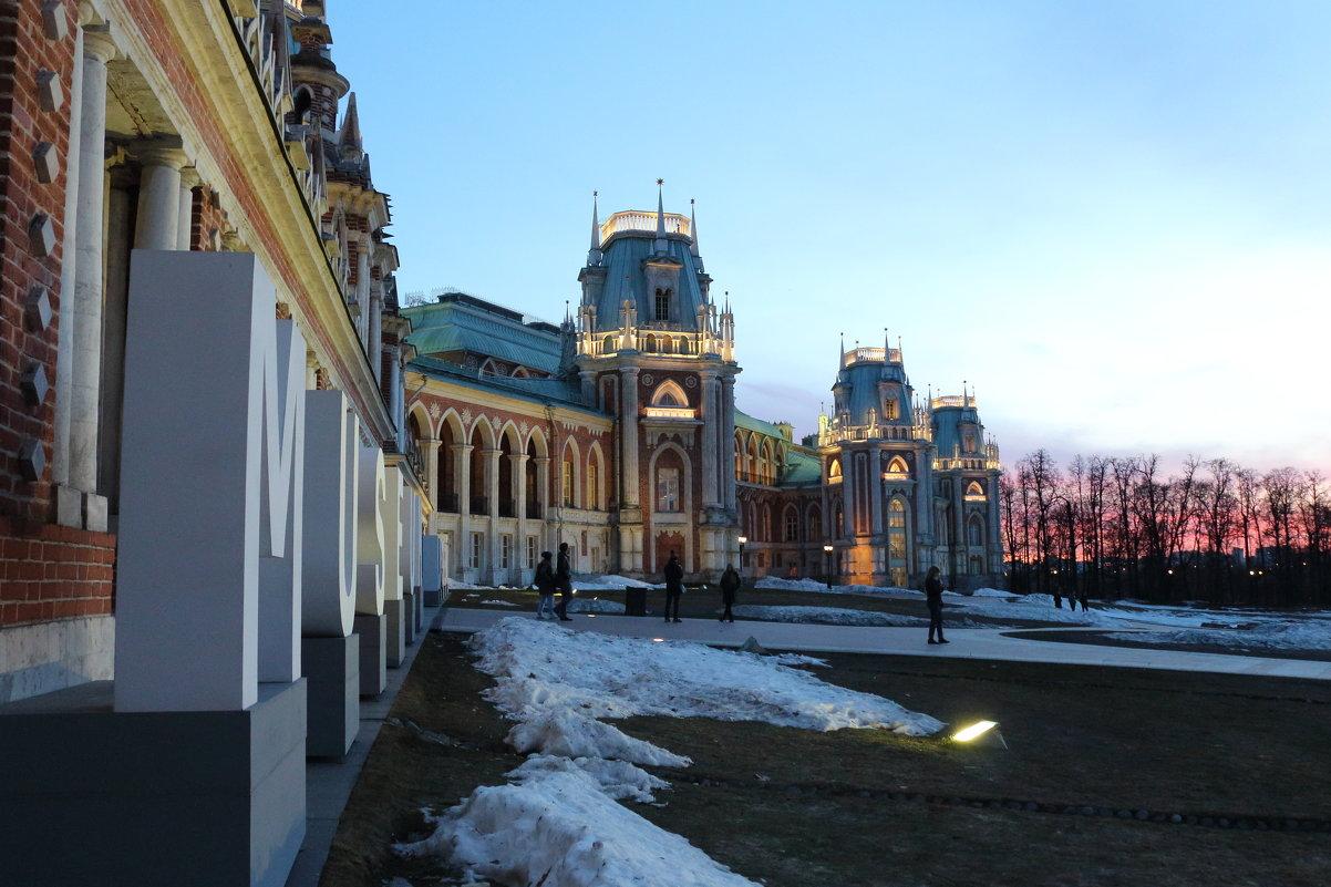 Дворец - Андрей