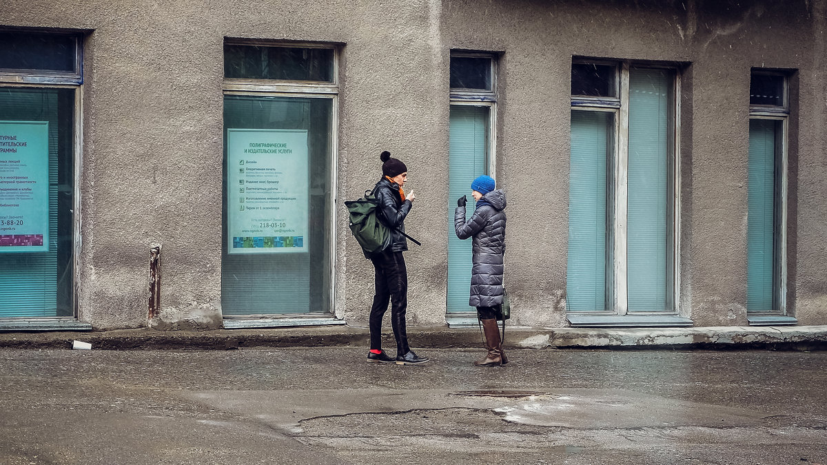 диалог - Dmitry i Mary S