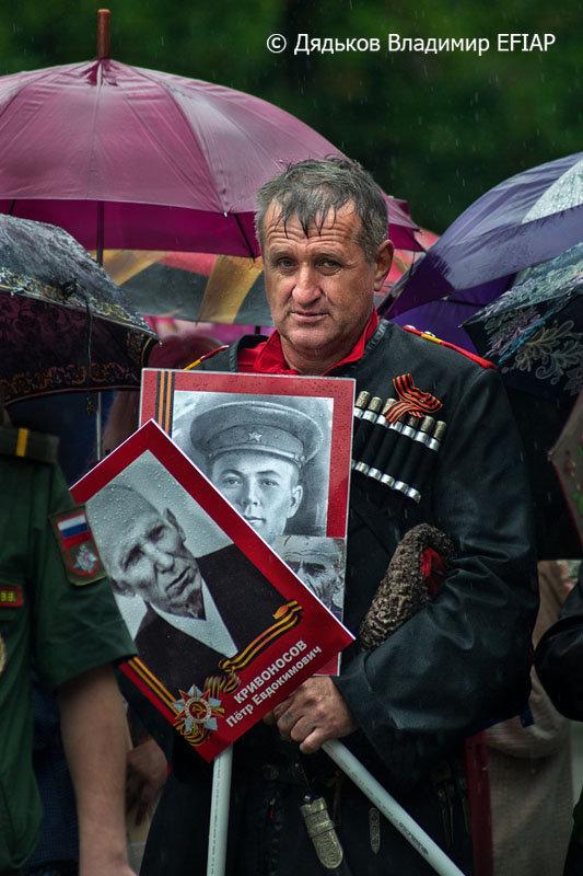Казак участник  Бессмертного Полка - Владимир Дядьков