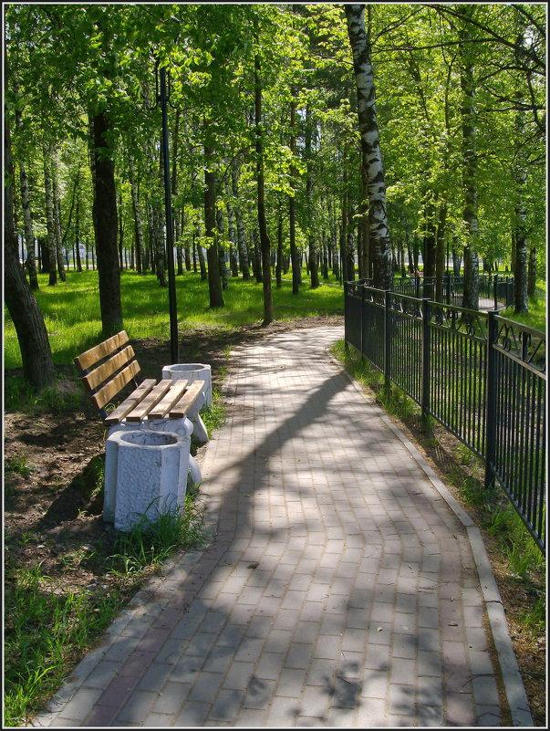 В парке - lady v.ekaterina
