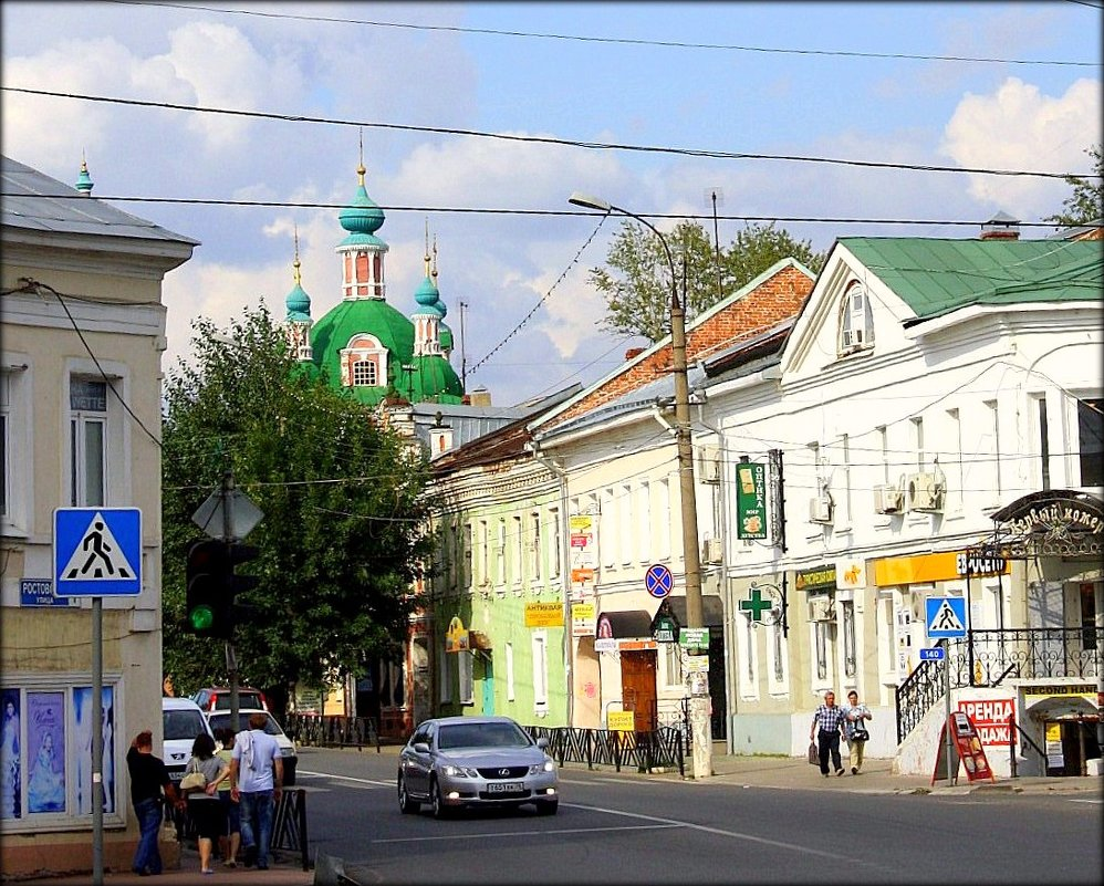 Переславль -Залесский. - Любовь