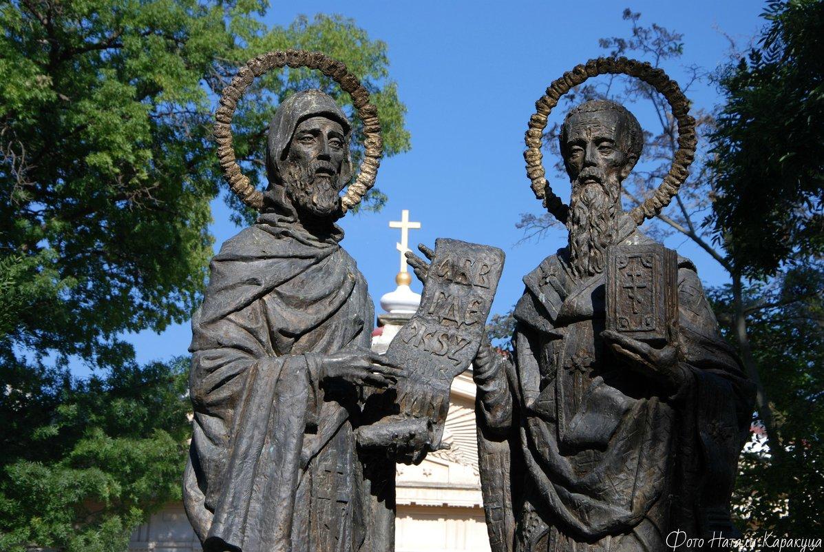 Памятник Кириллу и Мефодию в Севастополе. - Наталья Каракуца