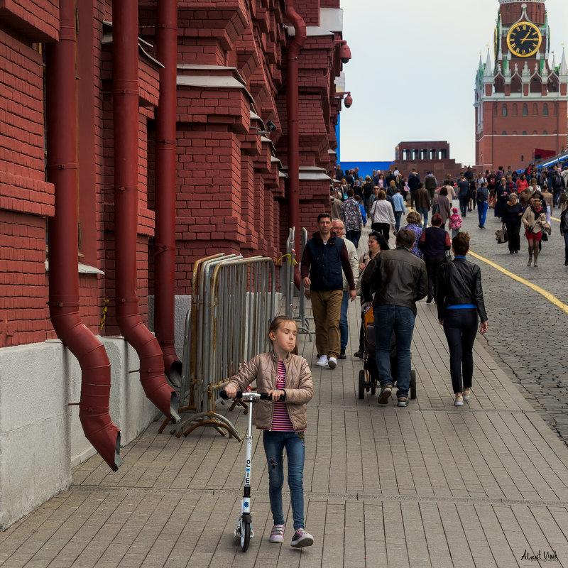 Я шагаю по Москве - Alent Vink