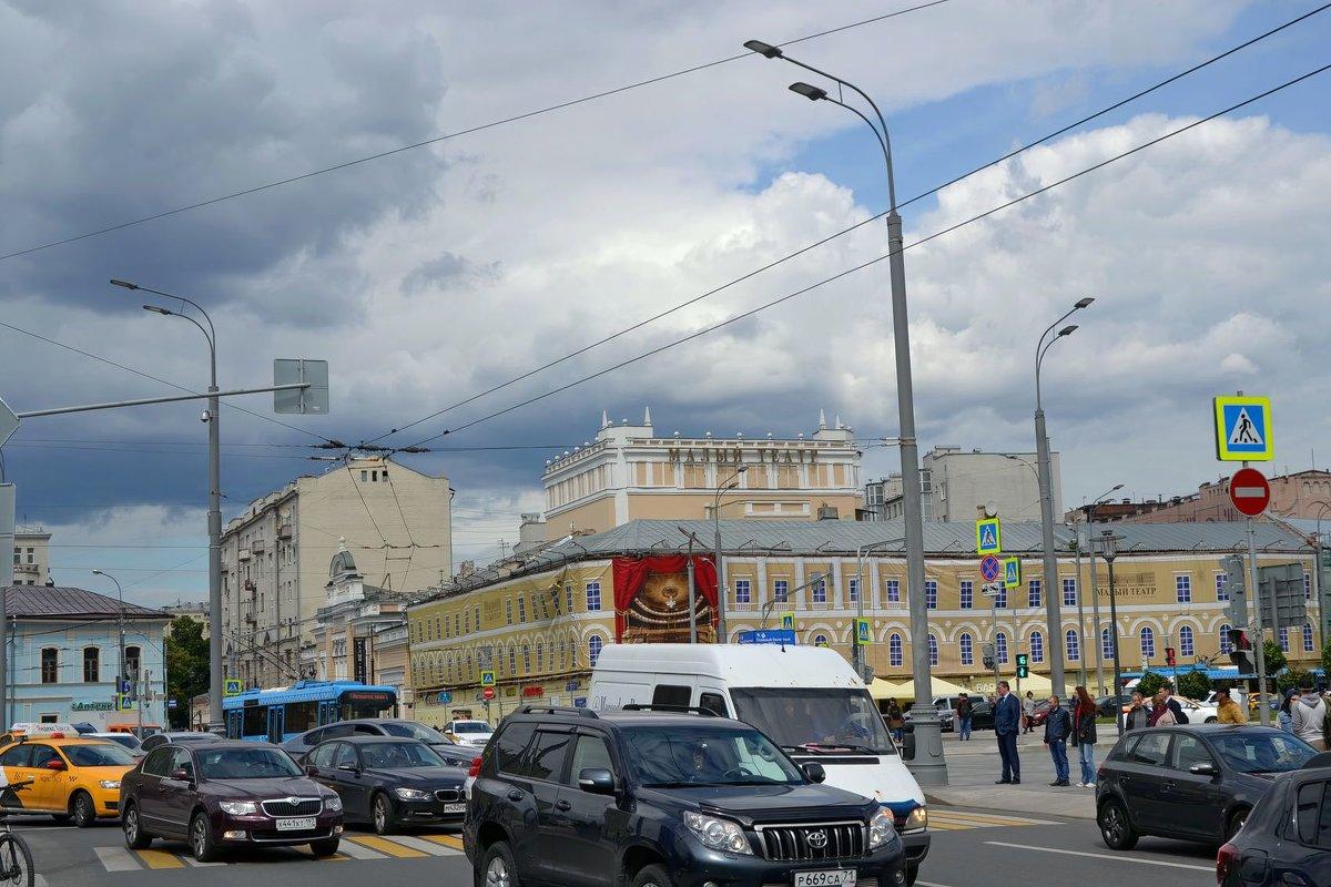 Малый театр. - Михаил Столяров