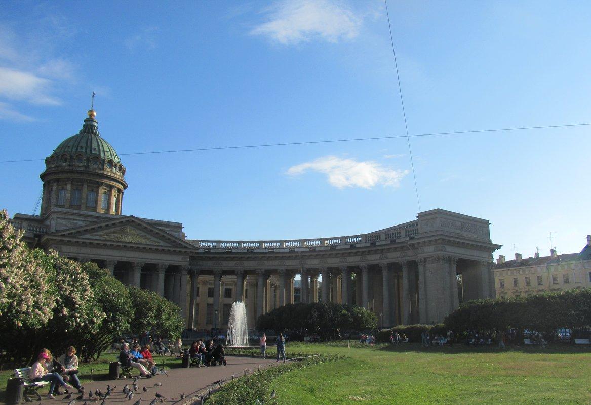Казанский собор - Митя Дмитрий Митя