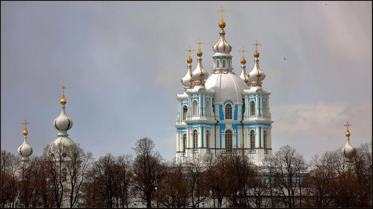 Смольный собор - Александр Алексеенко
