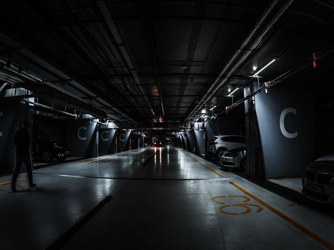 Парковка в Зарядье - Вячеслав Богомолов