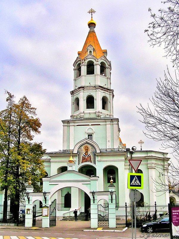 Храм Святителя Николая на Трёх Горах - Сергей Беличев