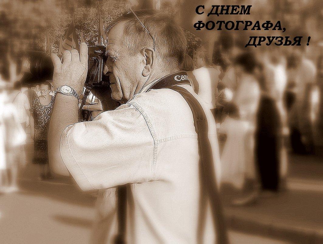 Поздравляю всех ! - Елена Даньшина