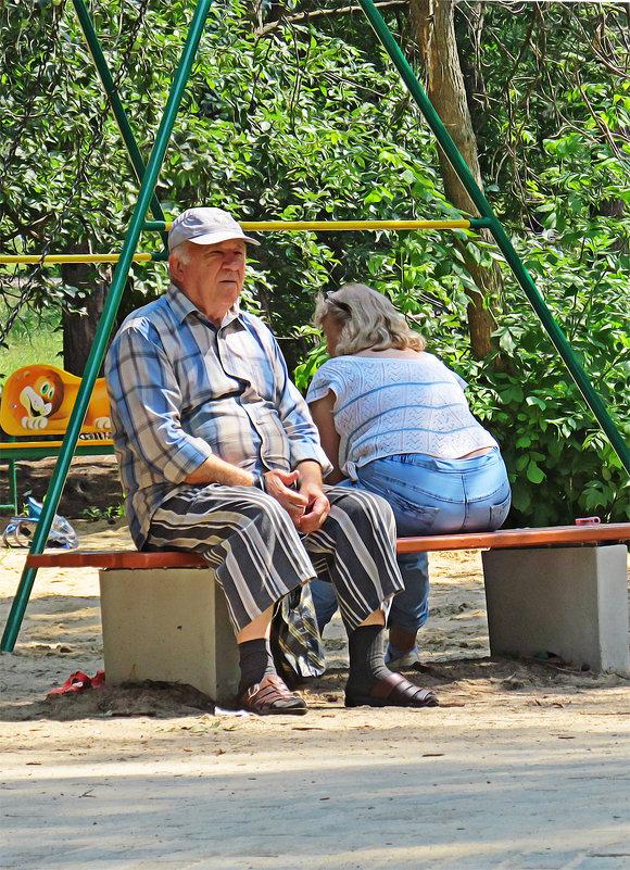 наблюдатели за внуками - Лера
