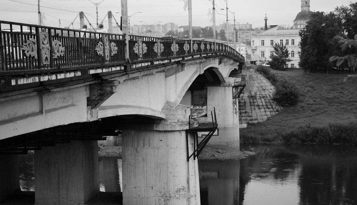 Смоленск. Река Днепр. - Юлия Манчева